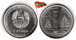 Transnistria - 1 Rouble 2017 (UNC - Memorial Of Glory Grigoriopol - 50,000 Ex.) - Moldova