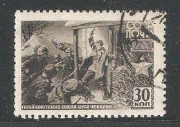 Russia/USSR 1942,WW-2,Boy Partisan Shura Chekalin,Sc 863,VF CTO H*OG (NR-7) - Unused Stamps
