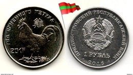Transnistria - 1 Rouble 2016 (Coq - Rooster) - Moldova