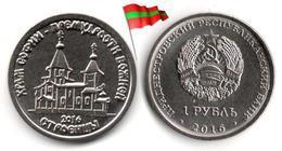 Transnistria - 1 Rouble 2016 (UNC - Temple Of Sofia) - Moldova