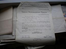 Pozarevac  Zemljoradnicka Kreditna Zadruga Pozarevac 1928 - Invoices & Commercial Documents