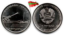 Transnistria - 1 Rouble 2016 (UNC - Heroes Square Bender - 50,000 Ex.) - Moldova
