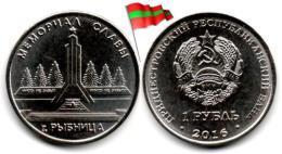 Transnistria - 1 Rouble 2016 (UNC - Glory Memorial Rybnitsa - 50,000 Ex.) - Moldova