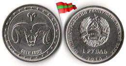Transnistria - 1 Rouble 2016  (UNC - Belier - 50,000 Ex.) - Moldavie