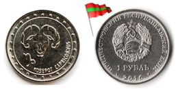 Transnistria - 1 Rouble 2016  (UNC - Capricorne - 50,000 Ex.) - Moldova