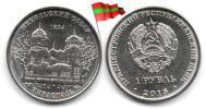 Transnistria - 1 Rouble 2015 (UNC - St Nicholas Cathedral InTiraspol - 50,000 Ex.) - Moldova