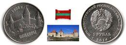 Transnistria - 1 Rouble 2014 (UNC - Bendery Fortress - 50,000 Ex.) - Moldova