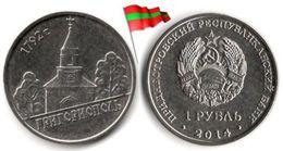 Transnistria - 1 Rouble 2014 (UNC - Grigoriopol - 50,000 Ex.) - Moldova