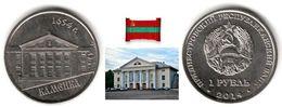 Transnistria - 1 Rouble 2014 (UNC - Kamenka - House Of Culture - 50,000 Ex.) - Moldova