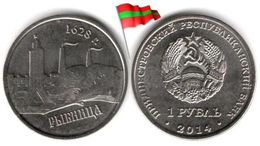 Transnistria - 1 Rouble 2014 (UNC - Rybnitsa - 50,000 Ex.) - Moldova