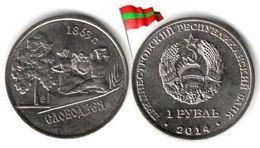 Transnistria - 1 Rouble 2014 (UNC - Slobodzeyal - 50,000 Ex.) - Moldova