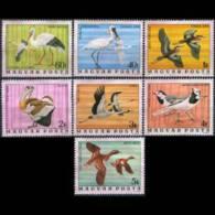 HUNGARY 1976 - Scott# 2457-63 Birds Set Of 7 MNH - Hungary