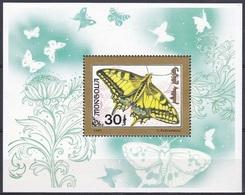 Mongolei Mongolia 1992 Tiere Fauna Animals Schmetterlinge Butterflies Insekten Insects, Bl. 191 ** - Mongolei