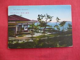China  Star Beach Manchuria    Ref 2813 - China
