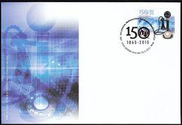 Croatia Zagreb 2015 / 150th Anniversary Of The International Telecommunication Union (ITU) / Telephone / FDC - Kroatien