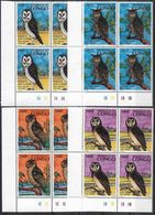 1996 CONGO Brazzaville 1023-26 ** Oiseaux, Rapaces, Bloc De 4 - Congo - Brazzaville