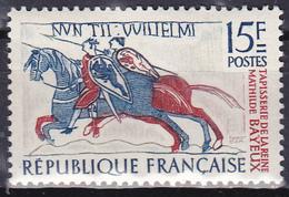 Timbre-poste Neuf** - Fragment De La Tapisserie De La Reine Mathilde à Bayeux - N° 1172 (Yvert) - France 1958 - France