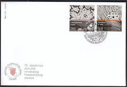 Croatia Zagreb 2015 / Bobbin Lace - Joint Issue Croatia - Spain / FDC - Kroatien