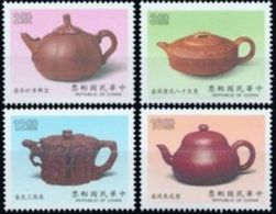 1989 Ancient Chinese Art Treasures Stamps - Teapot - Museums