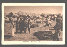 جيبوتي / Djibouti - Marché Aux Chameaux - Djibouti