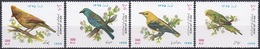 Iran 1996 Tiere Fauna Animals Vögel Birds Neujahr New Year Frühling Spring, Mi. 2678-1 ** - Iran