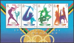 Hongkong 1996 Sport Spiele Olympia Olympics Atlanta Gymnastik Leichtathletik Basketball, Bl. 39 ** - Hong Kong (...-1997)
