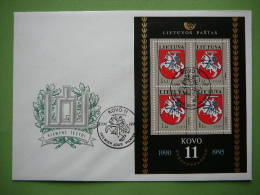 FDC - Anniversary Of Independence Restoration # Lietuva Lithuania Litauen Lituanie Litouwen 1995 - Lithuania