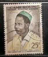 CAMEROUN      OBLITERE - Cameroon (1960-...)