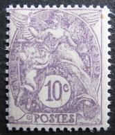Lot FD/273 - 1927 - TYPE BLANC N°233 NEUF** - 1900-29 Blanc
