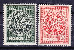 Norway 1945 Mi. 308-09 Norsk Folkemuseum Norwegisches Volksmuseum Complete Set MH* - Norwegen