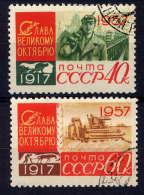 RUSSIE - 1988/1989° - GLOIRE A OCTOBRE - 1923-1991 USSR