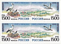Russia 1995 Block Peace Freedom Europe Program Issue Europa CEPT Bird Storks Birds Animals Stamps MNH Michel 471-472 - Storks & Long-legged Wading Birds