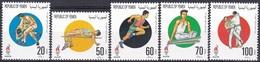 Jemen Yemen 1996 Sport Spiele Olympia Olympics Atlanta Judo Ringen Leichtathletik Turnen, Mi. 162-6 ** - Jemen