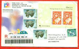 Korea South.Block On The Envelope. Year Of The Monkey.Registered. - Korea, South