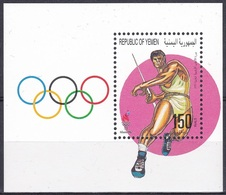 Jemen Yemen 1996 Sport Spiele Olympia Olympics Atlanta Speerwerfen Leichtathletik, Bl. 18 ** - Jemen