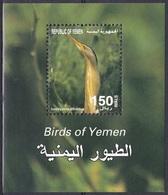 Jemen Yemen 1996 Tiere Fauna Animals Vögel Birds Zwergdommel, Bl. 19 ** - Jemen