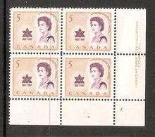 006277 Canada 1967 Royal Visit 5c Plate Block 1 LR MNH - Plate Number & Inscriptions