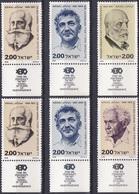 Israel 1978 Geschichte History Unabhängigkeit Independence Persönlichkeiten, Mi. 779-1 ** - Israel