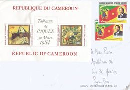 Cameroun Cameroon 2018 Yaounde Bastos Easter Painting Sculpture Hernandez Michel Block 22 President Biya Cover - Kameroen (1960-...)