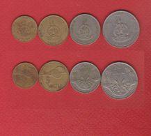Vanuatu /  Lot De 4 Monnaies - Vanuatu