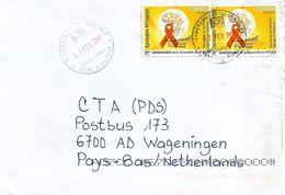 Cameroun Cameroon 2017 Mbanga AIDS HIV Chantal Biya 250f Cover - Cameroon (1960-...)