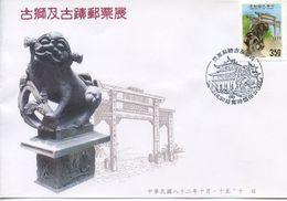 TAIWAN - 1993 Stone Lions  FDC3509 - 1945-... République De Chine