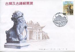 TAIWAN - 1993 Stone Lions  FDC3510 - 1945-... République De Chine