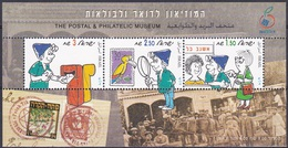 Israel 1998 Postwesen Philatelie Briefmarkenausstellung Tel Aviv Briefkasten Lupe Postamt Museum, Bl. 59 ** - Israel