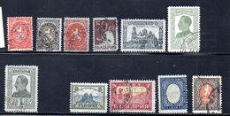 BULGARIA.  AÑO 1925-1926.  Yv  181/192 (USED). FALTA Y 188 - 1909-45 Reino