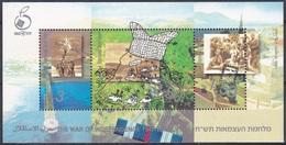Israel 1998 Geschichte History Unabhängigkeitskrieg Befreiung Kastell Flaggen Flags, Bl. 58 ** - Ungebraucht (mit Tabs)