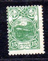 BULGARIA.  AÑO 1901.  Yv  49 (MNH). ALGUN PUNTO OXIDO - 1879-08 Principado