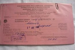 U.D.S.S.R. Moscow-Belgrade,  Train Ticket, Eisenbahnticket, Bilet, 1968 - Railway