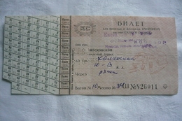 U.D.S.S.R. Moscow-Kamenskal,  Train Ticket, Eisenbahnticket, Bilet, 1961 - Treni