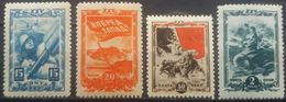 Russia 1943 MNH 25th Anniversary Of Young Communist League With Gum - 1923-1991 USSR